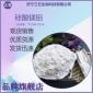 硅酸�V�X 三石 �F�供�� 硅酸�X�V 白色 灰色 25公斤起� 硅酸�V�X