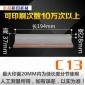 C13移印�z�^�L�l水晶�z�^印刷非常清晰特耐用10�f次以上