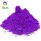 �S家批�l�h保直接染料紫色黑色扎染浴染印花 混�染料皮革染色��
