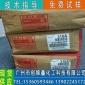 美���M口霍尼�f��316A、6A、629、680 PVC塑料�S弥���HMA粘度稀���